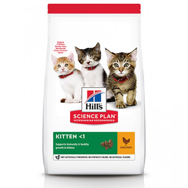 Hills Science Plan Kitten / Сухой корм Хиллс для Котят Курица